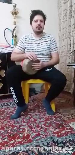 تکنوازی تمپو ب نوازندگی سالار اماده ب کار در سفره خانه های تهران
