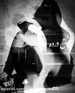 میکس عاشقانه..آهنگ عاشقانه..آهنگ غمگین