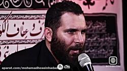 محمد حسین حدادیان هفتگی ۲۸ دی۹۸هیئت فاطمه الزهرا-یه روز تو خونمون
