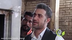 بسته خبری - نسیم حیات