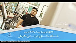 باشگاه ورزشی دکتر محمد ...