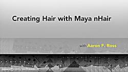آموزش ساخت مو با nHair در Maya