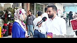 گزارش جالب از دختران ایرانی، اگر پسر بودی  چیکار میکردی؟