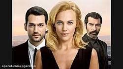 یه سینکر برای سریال ترکی میخوام