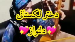 @kadkhoda_00