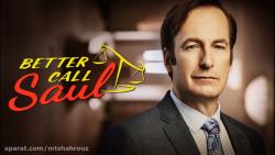 بهتره با ساول تماس بگیری - فصل ۴ قسمت ۶