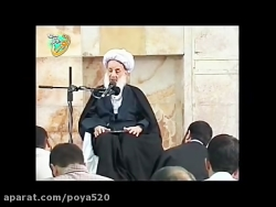 سخنرانی مذهبی-آیت الله ...