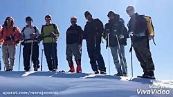 گروه کوه نوردی آزاد بروجرد