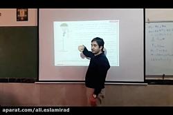 تدریس کار کل و قضیه کار و انرژی جنبشی