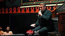 مداحی زیبا حاج احمد واعظی(خونه تاریک وسرده)