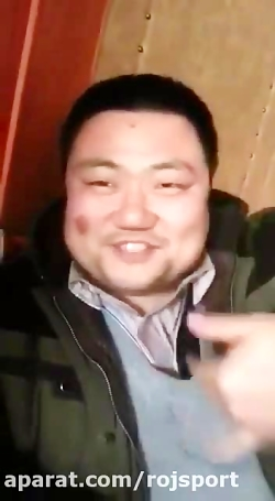 صحبت مرد چینی در باره حسن زیرک و شهرستان بانه