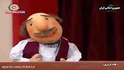 کلیپ طنز فوق العاده خنده دار آقای همساده و ورزش - کلاه قرمزی