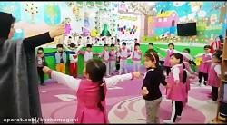 برگزاری اولین دوره یوگا خنده کودکان