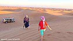 دیانا و روما به سفر دبی میرن - قسمت 5 صحرا