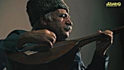 قوربان اولوم؛ موزیک ویدیوی ترکی عاشیق حسن اسکندری