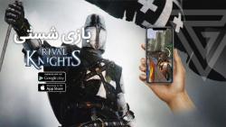 معرفی بازی شستی Rival Knights