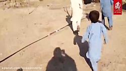 جمعیت امام علی