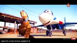 انیمیشن سینمایی بالها
