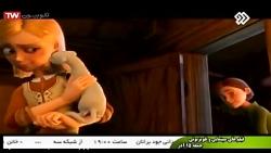 انیمیشن سینمایی ملکه ب...