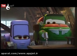 انیمیشن سینمایی هواپیم...