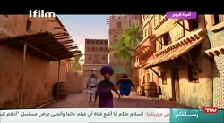 انیمیشن سینمایی أمیرة ...