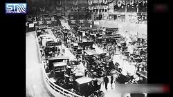 مستند صنعت خودرو در ایران از آغاز تا به امروز