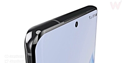 Samsung Galaxy S20 - SURPRISE SURPRISE