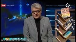 مناظره وحید جلیلی با محمد قوچانی در برنامه شب سینما شبکه 4