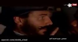 سینمایی جزیره اسرار آمیز دوبله فارسی