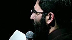 شور ( قرارم ، نگارم )/کربلایی امیرحسین گلنراقی