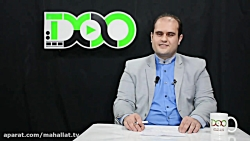 بسته خبری شهرستان محلا...