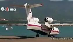 جدیدترین مدل هواپیمای فوق پیشرفته ساخت روسیه که هرگز سقوط نمیکنه و تبدیل به کشتی