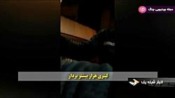 مجله خبری - خرید و فروش ...