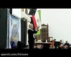 سخنرانی استاد حسن عباس...