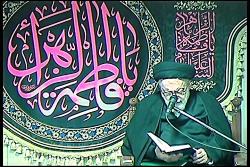 سخنرانی حجت الاسلام و المسلمین سید محمد حسین سبط الشیخ 98/11/6