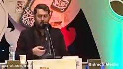 شعر جدید احمد بابایی برای شهادت سپهبد شهید حاج قاسم سلیمانی