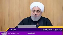 روحانی: دوستان اروپایی مراقب باشند دچار خطا و اشتباه نشوند