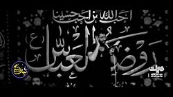 نماهنگ دخیل با مداحی حاج حسین سیب سرخی