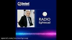 برنامه ی رادیویی شب آفتابی 1