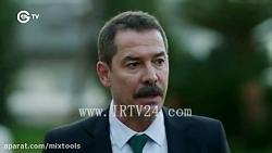 سریال استانبول ظالم - قسمت 6 - دوبله فارسی