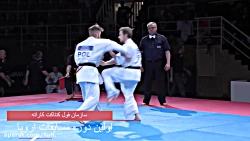 ایپون های اولین دوره مسابقات قهرمانی اروپا سازمان فول کنتاکت کاراته