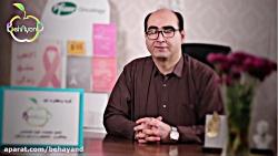 شیمی درمانی و هورمون درمانی سرطان سینه