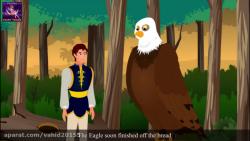 انیمیشن کارتون قایم باشک - داستان های فارسی،قصه کودکانه