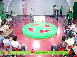 اولین اجرای آقای مسعودی در سری اول خندوانه