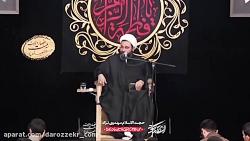 واکنش به تجمع معترضین ح...