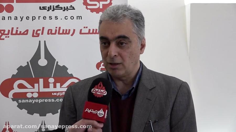 گفتگوی اختصاصی خبرگزاری صنایع با مدیرعامل شرکت ملی مس