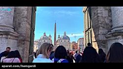 سفر به شهر محبوب اروپا، رم