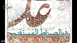 آثار عجیب احترام به حضرت زهرا(س)