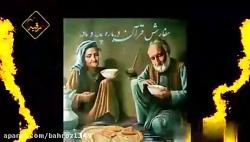 سفارش قرآن درباره پدر و مادر