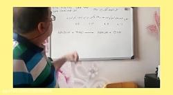 29-موازنه معادلات شیمیایی